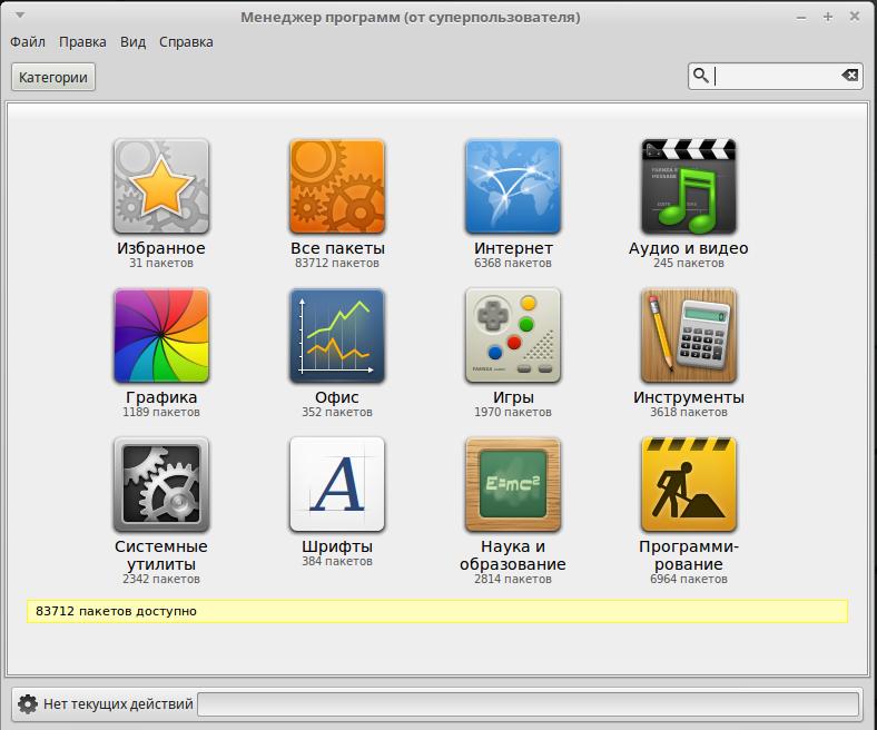 Менеджер программ Linux Mint 18 Sarah Mate