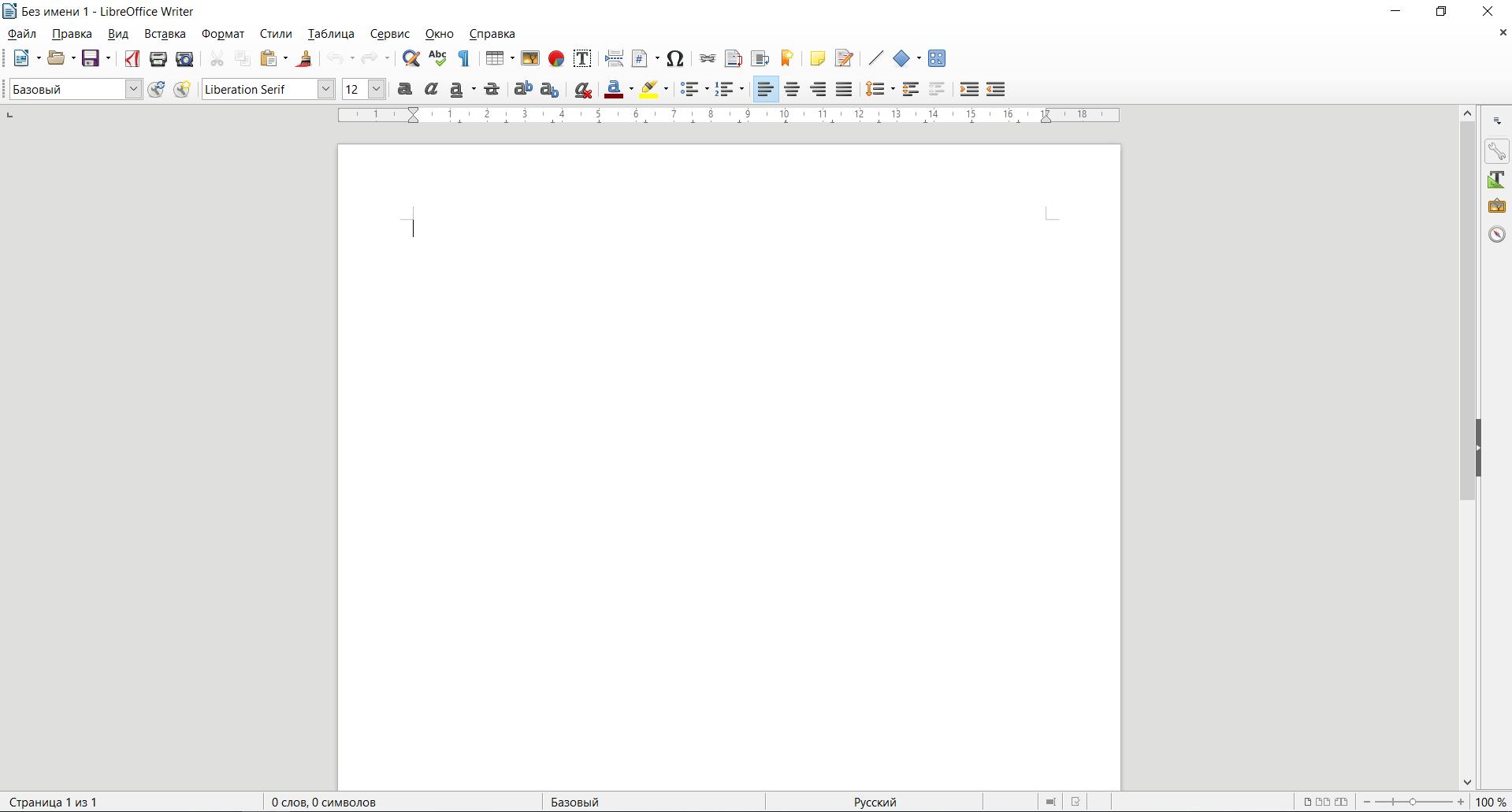 Libroffice Writer