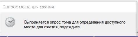 sozdanie_razdela4