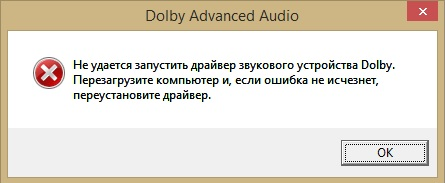 dolby1.png